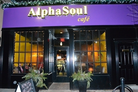 AlphaSoul Café - Coffee shop by day. Wine bar by night. Come. Hang out.