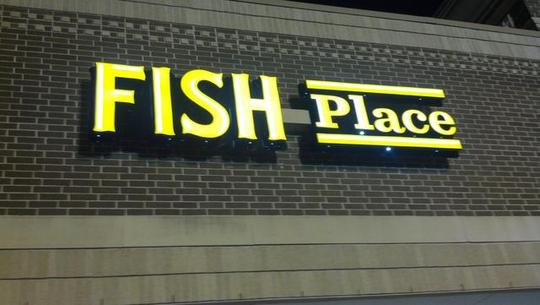 fish place the fish place was established in 2005 and