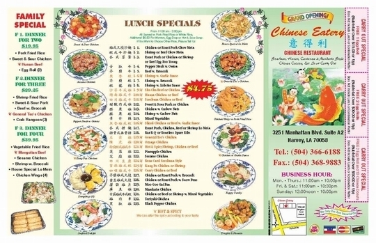 Chinese Eatery - Eat in, Take out, or Deliver!  (Deliver minimum $20.00 / Deliver 5 miles around our restaurant)