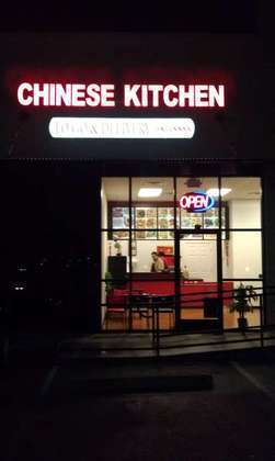 Chinese Kitchen Harker Heights Tx Menu